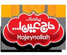 پشمک حاج عین الله